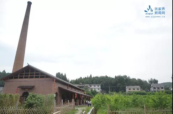 慈利县三官寺土家族乡罗潭村成为首批全国乡